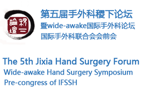 Jixia19